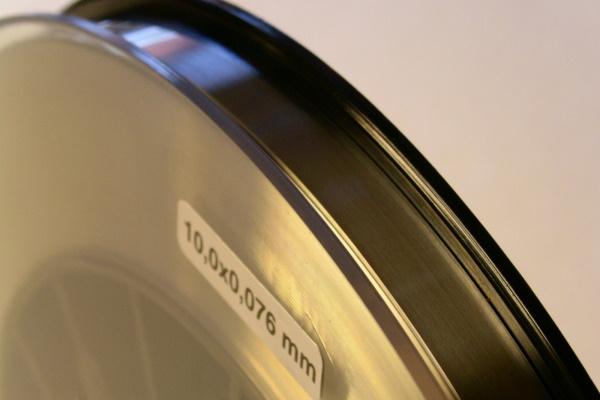 AkeBoose HiQ 10 mm Rakelstreifen